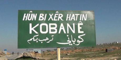 Welcome to Kobane. All rights reserved.