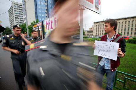 Journalists hold a picket at the Investigative Committee of Russia to support Novaya Gazeta's editor-in-chief Dimitry Muratov. M