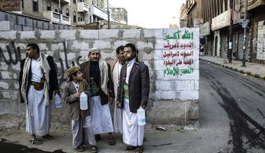 Houthis in San'aa. Luke Somers/Demotix. All rights reserved.
