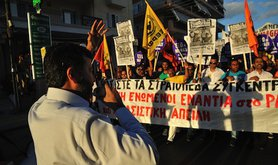 Protesters demand closure of detention centers in Greece. Demotix/Nicolas Koutsokostas. All rights reserved.