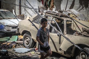 Gaza children.jpg