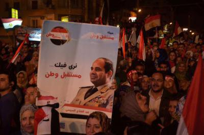 Egyptians celebrate the 3rd anniversary of the 25 January 2011 revolution