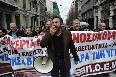 Public healthcare workers march in Athens against cuts