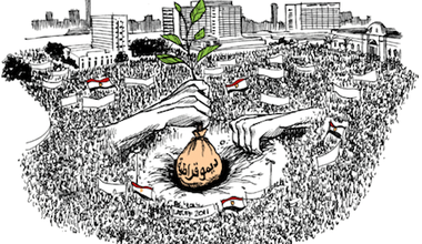 Seeds of democracy in Tahrir Square. Carlos Latuff. All rights reserved.