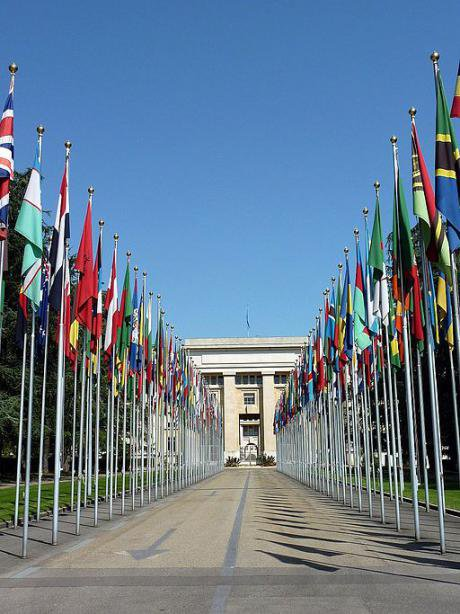 United Nations building, 2012.