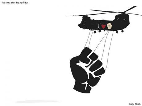 Army stole the revolution, 2011.