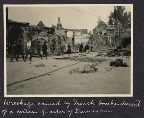 Aftermath of French bombardment of Damascus, 1925 (Library of Congress). Public Domain.