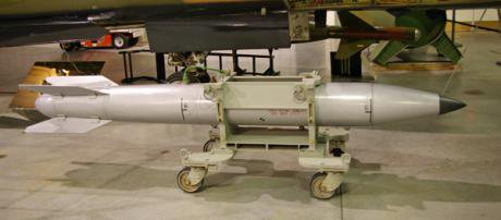 primary thermonuclear weapon in US stockpile since the end of the Cold War.