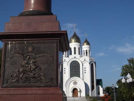Cathedral of Christ the Saviour with war memorial_sized.jpg