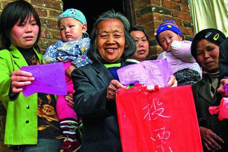 Photo: All-China Women's Federation. All rights reserved.