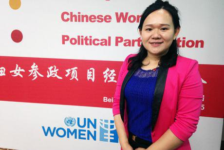 Liao Bin, Head of her Village Committee in Hunan, China. Photo: UN Women/Jenni Ratilainen. All rights reserved.