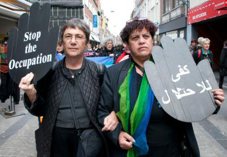 Stop the Occupation