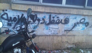 """""""Egypt_will_remain_Islamic_only""""_painted_by_Muslim_brotherhood_on_the_buildings.jpg"""