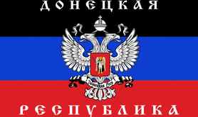 One of the most common variations of the flag of the Donetsk People's Republic written in old-style cyrillic.