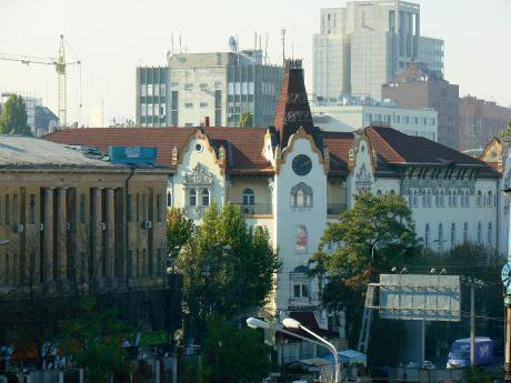 A number of mid sized buildings in the Ukrainian city of Dnipropetrovsk