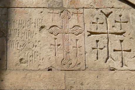 Carvings at the 4th century Etchmiadzin Cathedral, seat of the Catholicos of the Apostolic Church.