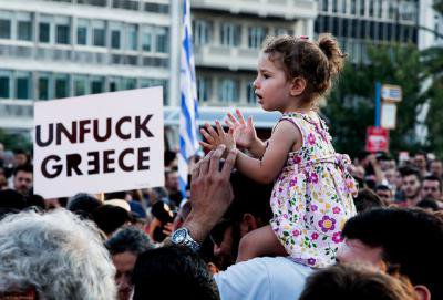 June 29, 2015 demonstration against yielding to EU austerity measures in Athens, Greece. Flickr. Some rights reserved._1.jpg