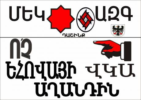 Mek Azg flyer, which reads 'One Nation Union – No to the Jehovah's Witnesses sect'