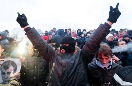 Young nationalist radicals