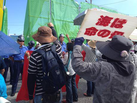 No3_Protest at the Gate.jpg