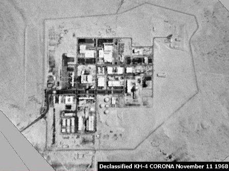Negev Nuclear Research Center at Dimona, Israel, photographed in 1968