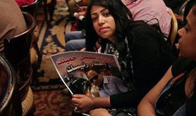 Nariman El-Mofty/AP/Press Association Images. All rights reserved.