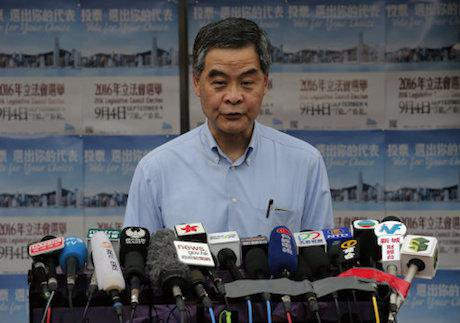 Chief Executive CY Leung. Vincent Yu/AP/Press Association Images. All rights reserved.