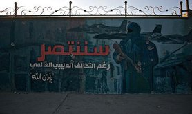 ISIS mural, eastern Mosul. Osie Greenway/SIPA USA/PA Images. All rights reserved.