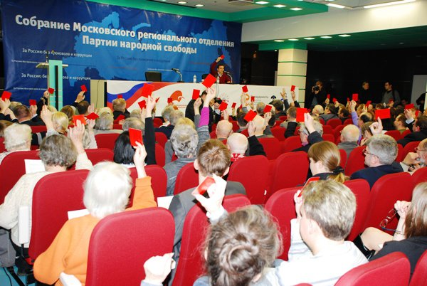 Parnas_Moscow_Meeting