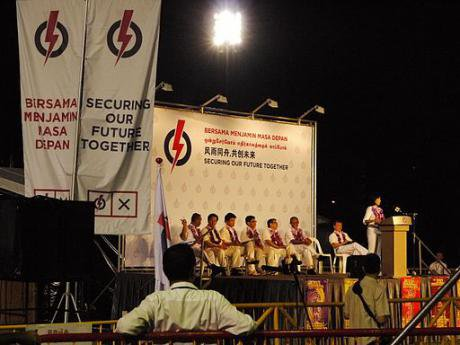 People's_Action_Party_general_election_rally,_Tampines_Stadium,_Singapore_-_20110505-04.jpg