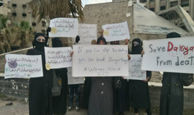 A gathering of Women from Women Now network in besieged eastern Ghouta in Solidarity with Daraya women campaign (April 2016)