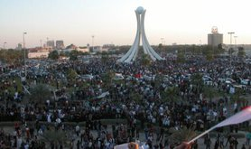 Bahraini protesters gathered at the Pearl Roundabout for the first time in February, 2011.