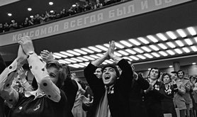 RIAN_archive_536849_17th_Komsomol_congress_opens_in_Moscow.jpg
