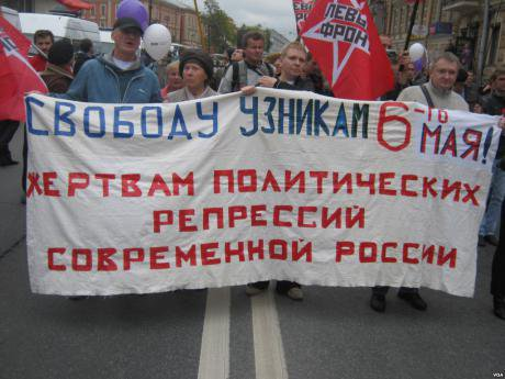'Free the 6 May prisoners' - Protests calling for the release of those arrested in the 'Bolotnoye Case' have become more common.