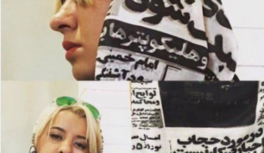 """Newspaper headscarf: """"Regarding the wearing of the veil, there will be no compulsion"""". Photo from the author."""