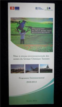 """2012 Brochure """"Reconciling GCT with its Environment"""""""