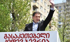 'A Lot Remains to Be Done'. Giorgi Ugulava during his mayoral re-election campaign in 2010