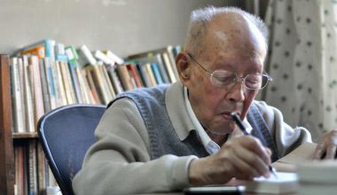 Zhou Youguang at his home in Beijing in 2012. Wikimedia Commons/Fong C. Some rights reserved.