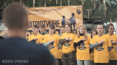 azov camp.jpg