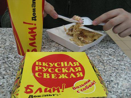 'Tasty, Russian, Fresh' - motto of Prigozhin's fast food chain, Blindonalts. Customers seemed not to agree