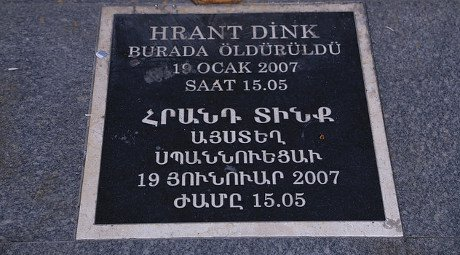 Hrant Dink plaque in Istanbul