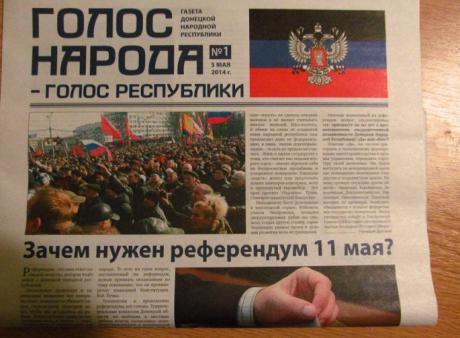 DNR newspaper 'Voice of the People', accessible online at dnr.today. Photo via vk.com