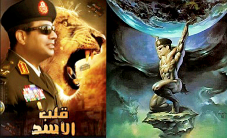 one with a lion behind his profile. The other him - Herculean - holding up the world