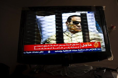Egyptian state TV announces that ousted President Mubarak gets life sentence for killing protesters - Demotix/Mahmoud Abou Zied. All rights reserved