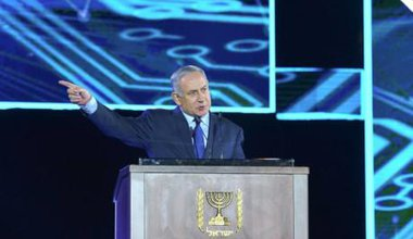 Benjamin Netanyahu speaks during the ceremony marking the 70th anniversary of Israel Defense Forces, 7 May, 2018