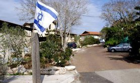 New strategic Jewish settlement building is not limited to the West Bank