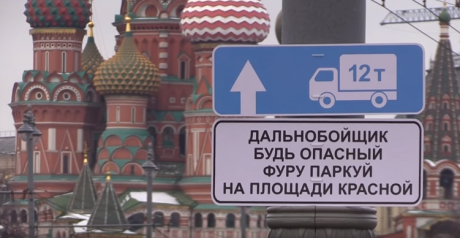 redsquare_truckers.png