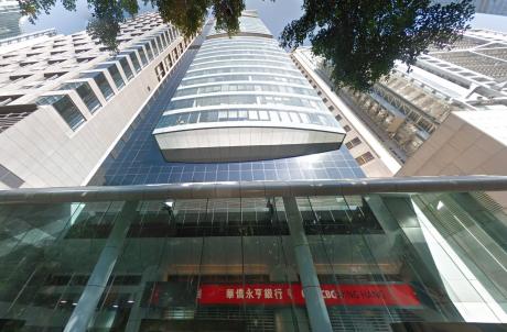 Regent Pacific offices, Hong Kong.