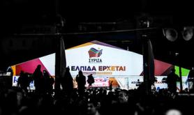 syriza.png