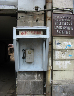 Telephone box in Tbilisi, Georgia, 2003. James W. Berk/Flickr. Some rights reserved.